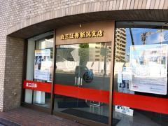 丸三証券(株) 新潟支店