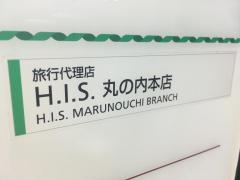 HIS アバンティ&オアシス東京丸の内営業所