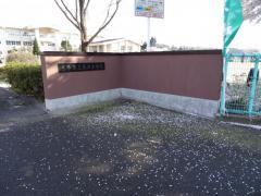 長沢小学校