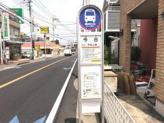 「今谷」バス停留所