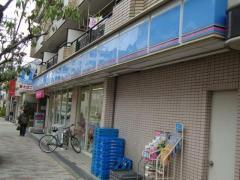 ローソン 駒川店