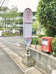 「四ツ谷(横浜市)」バス停留所