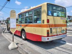 「東原宿」バス停留所