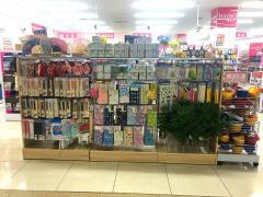 ザ・ダイソー 和泉中央店