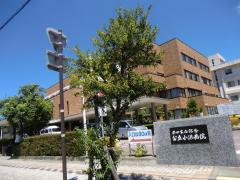 杉田玄白記念公立小浜病院