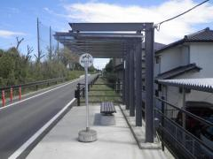 「南台三丁目」バス停留所