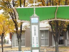 「茨田大宮第二住宅前」バス停留所