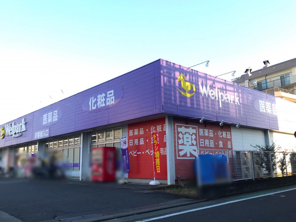 和 鶴間 店 上 三 三ツ橋 (みつはし)