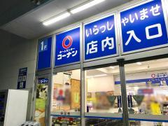 ホームセンターコーナン 平野加美北店