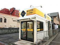 オリックスレンタカー中津駅前店