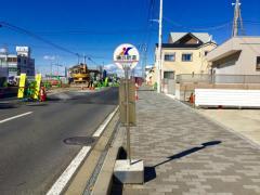 「磯浜新道」バス停留所