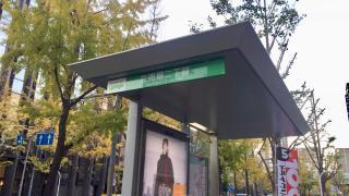 「立売堀二丁目」バス停留所