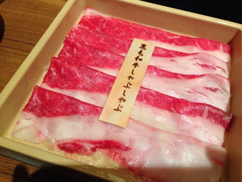 しゃぶしゃぶ 玉川村 野菜 和食 温