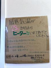 ペットプラザ 岸和田店