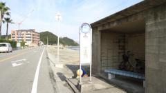 「網干島」バス停留所