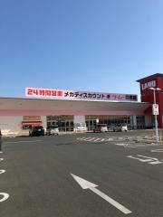 ラ・ムー 豊橋店