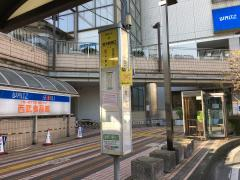 「所沢駅西口」バス停留所