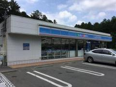 ローソン 水戸石川店