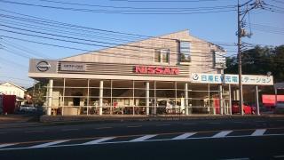 日産サティオ島根浜田支店