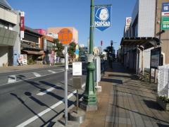 「本町二番」バス停留所