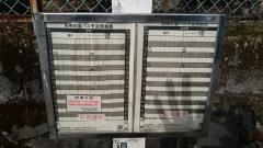 「花堂」バス停留所