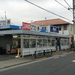 ビッグ・エー 東村山青葉店