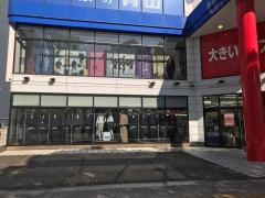 洋服の青山 姫路駅南本店