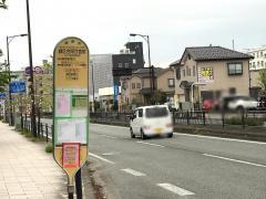 「緑区合同庁舎前」バス停留所