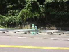 「洞戸キャンプ場前」バス停留所