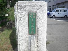 小合小学校