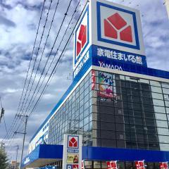 ヤマダ電機 家電住まいる館YAMADA熊本春日本店