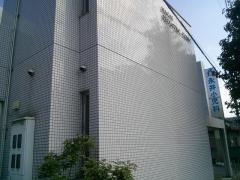 永井小児科医院