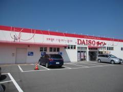 ザ・ダイソー 上板店