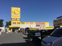 イエローハット 石巻大街道店