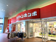 アカチャンホンポ パークプレイス大分店