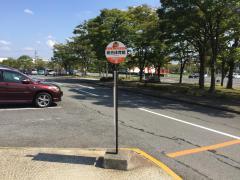 「総合体育館」バス停留所