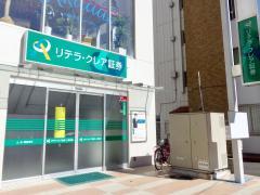 リテラ・クレア証券株式会社 上尾支店