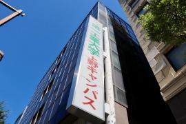第一工業大学東京上野キャンパス