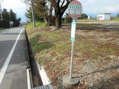 「赤谷区民館前」バス停留所