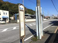 「兼山通」バス停留所