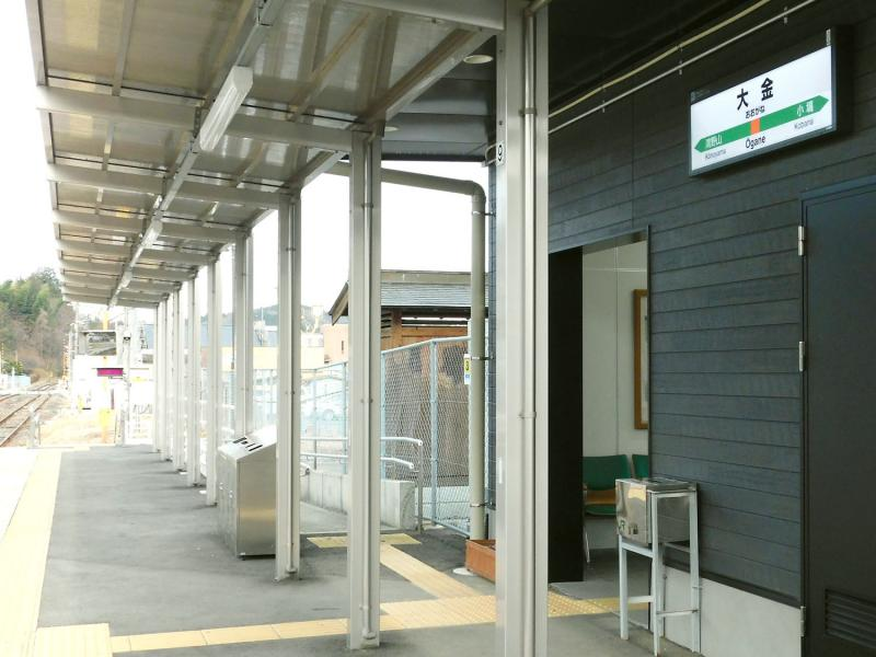 ユキサキナビ】JR烏山線大金駅(那須烏山市大金)