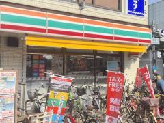 セブンイレブン 大阪平野駅前店