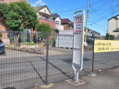 「春名塚」バス停留所