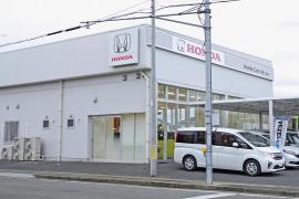 Honda Cars大泉大泉店