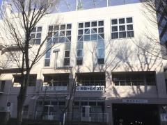 阿佐ケ谷中学校