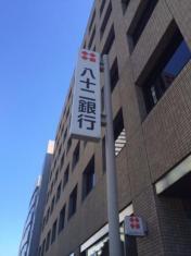 (株)八十二銀行