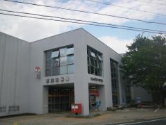 恵那郵便局