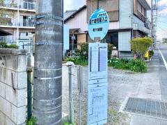「龍ケ崎市駅入口」バス停留所