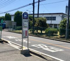 「上尾運動公園」バス停留所