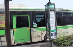 「此花区役所(東)」バス停留所